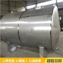 碳钢储罐 沥青罐不锈钢储罐 二手保温加热储罐 长期供应