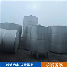不锈钢卧式储罐 不锈钢拉缸储罐 食品卫生级储存罐设备 长期出售