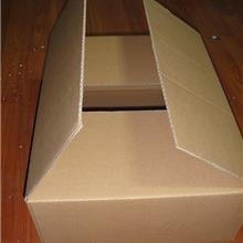 三层纸箱厂 瓦楞纸箱厂家 抗压 耐破 瓦楞纸箱 按需定制