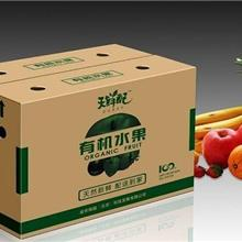 五层瓦楞纸箱定做厂 纸箱特硬耐破防潮 松江纸箱子厂家直销