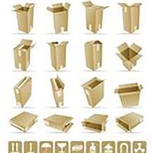 奉贤免胶带易撕拉链纸箱定制 三层 五层 抗压耐破拉链纸箱厂家直销