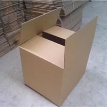 五层瓦楞纸箱定做厂 纸箱特硬耐破防潮 浦东纸箱子厂家直销