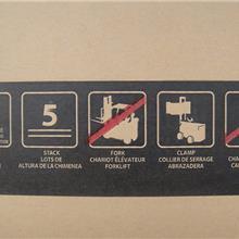 浦东重型纸箱生产厂 重型包装纸箱定做 耐破 耐折 抗压强 承重强