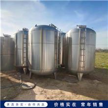 出售二手 不锈钢保温储罐 二手20立方压力储罐 二手304盐酸储罐 盛丰