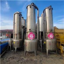 转让二手四效五吨蒸发器 二手30吨钛材质蒸发器多台 二手蒸发器盛丰销售