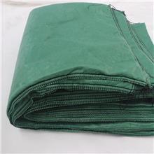 厂家销售生态袋 尺寸可定做 工地护坡绿化生态袋 植生袋