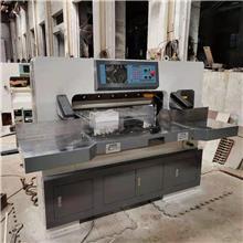 920型电动切纸机,加高切纸机、烧纸切纸机,冥币黄纸切纸机