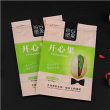 休闲食品包装袋 膨化食品包装袋 定制 薯片包装袋 代餐粉包装袋设计 欢迎来电