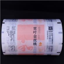 定制式 绿茶小泡袋膜 铁观音花茶卷膜 红茶真空袋膜 10g茶叶自动包装卷膜
