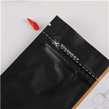 源晟定制 马铃薯卷大包装袋 土豆片膨化食品720g包装袋 休闲网红零食包装袋 质优价低