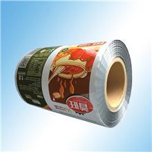 食品自动包装膜 印刷铝箔卷膜 方便面封口膜 饼干糖果休闲食品复合膜 定制批发厂家