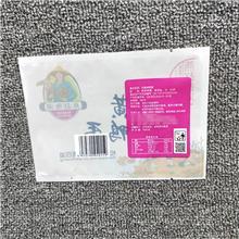 源晟蛋类包装袋 鸭蛋真空包装袋 高温蒸煮塑料袋 咸鸭蛋包装袋 厂家定做 通用现货