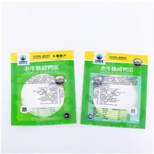 透明真空包装袋 真空袋厂家定制卤蛋咸鸭蛋真空袋  121度高温杀菌海鸭蛋包装袋