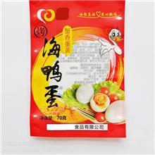 源晟 定制咸鸭蛋鸡蛋食品真空包装袋 透明包装袋 食品蒸煮袋 高温蒸煮袋