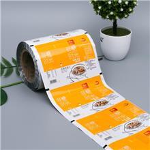 奶油夹心饼干包装卷膜 定制彩印刷 镀铝膜复合材料卷膜 冷冻包装卷膜 量大优惠