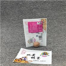 源晟 鸭蛋真空包装袋食品真空包装袋 蛋类包装袋 供应咸鸭蛋蒸煮包装袋