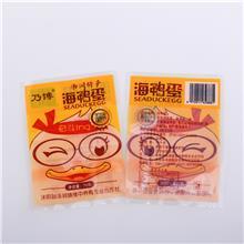 咸鸭蛋包装袋 源晟定制不同规格鸭蛋包装袋 鸭蛋真空包装袋价格 食品包装袋 免费设计