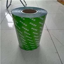 加工定制 威化饼干复合卷膜 饼干包装膜 食品包装卷膜 彩色印刷厂家