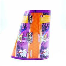 印刷营养粉包装膜 黑芝麻核桃粉包装卷膜 食品自动包装咖啡条卷膜 制造厂家