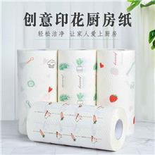 出口美国日本厨房用纸吸油纸 厨房卷纸 彩印花厨房纸巾厂家定制