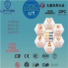 太阳能灯UL认证 ISO17025实验室