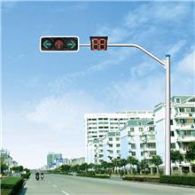 信号灯灯杆报价 红绿灯杆供应 LED信号灯杆设备