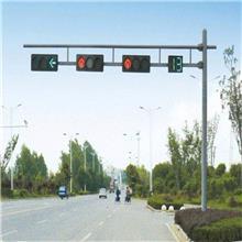 (创思维)信号灯灯杆设备 红绿灯杆直供 LED信号灯杆报价