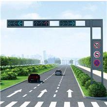 (创思维)信号灯灯杆报价 红绿灯杆供应 LED信号灯杆设备