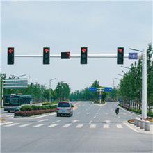 信号灯灯杆价格 红绿灯杆批发 LED信号灯杆定制