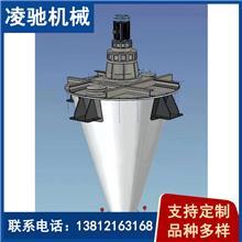 供应1000L(1立方)双螺杆锥形混料机 速溶茶粉混合机 奶茶混合机 糊剂混料机