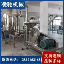江阴凌驰供应60B片碱尿素粉碎机 化工原料化肥粉碎机 脉冲除尘细磨粉机