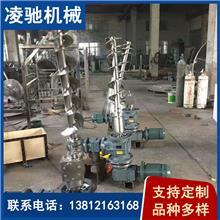 混合焦炭粉、锌矿粉用4立方双螺杆锥形搅拌机 自动上料自动下料