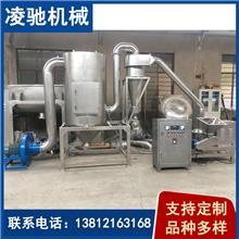 维生素粉碎机干酪素磨粉机氨基酸细磨机硫磺粉研磨机