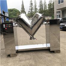 300L容量不锈钢化工原料混粉机 聚合物结晶体混料机 V型混合机厂家