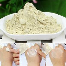 添加剂粉碎机 食品化工中药香料原料除尘超微粉碎机