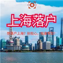 上海落户办理 税收筹划  其他税务咨询 一对一解答