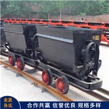 出售厂家 矿用运输设备 液压翻斗式矿车 KFU0.75-6翻斗式矿车