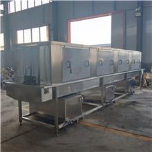 高压周转箱洗筐机价格 景翔牌洗筐机定制  高品质洗筐机生产厂家定做加工
