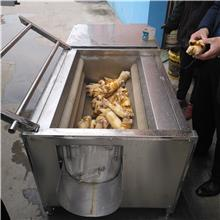 土豆清洗机 莲藕去皮机 重庆土豆清洗机 景翔机械