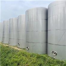 二手不锈钢储罐 不锈钢储存罐 二手储存罐价格 储运容器