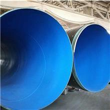 生产 大口径TPEP防腐钢 外环氧煤沥青防腐钢管 欢迎订购 生活饮用水用防腐钢管
