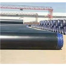 供应 生活饮用水用防腐钢管 TPEP防腐螺旋钢管 欢迎来电详询 外环氧煤沥青防腐钢管