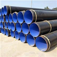 按需供应 农田灌溉用TPEP防腐螺旋钢管 供水用TPEP防腐管 规格多样 外环氧煤沥青防腐钢管