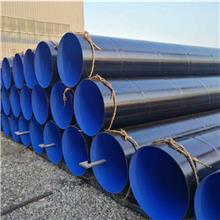 按需定制 外环氧煤沥青防腐钢管 水利工程用TPEP防腐钢管 欢迎订购 内外环氧防腐钢管
