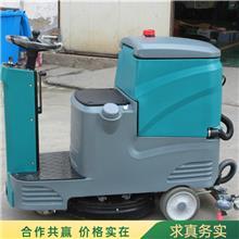 小型驾驶式洗地机 电动洗地机 精选厂家定制