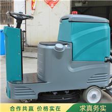 小型洗地机 电动洗地机厂家定制 驾驶式洗地机
