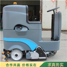 电动洗地机 小型驾驶式洗地机 质优价廉 立洁环保