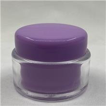 面膜瓶 按需生产 化妆品包装瓶 塑料膏霜瓶 售后无忧