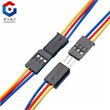 厂家直销 电标端子线 SM间距2.54公母对接 护套端子线吸顶灯端子连接线