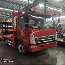 重汽豪沃单桥平板运输车 工程机械运输车 厂家直供